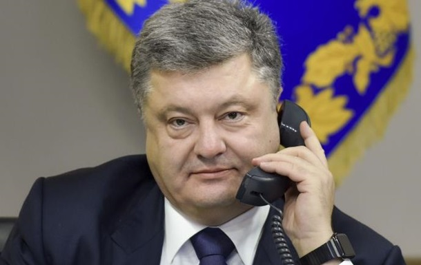 У Порошенко убрали скандальную новость о Киргизии