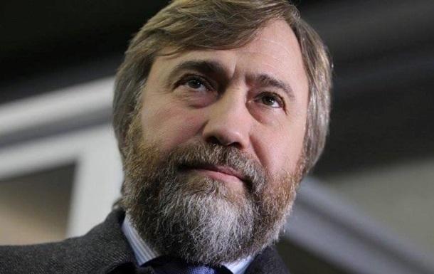 Оппоблок ответил на заявление ГПУ о Новинском