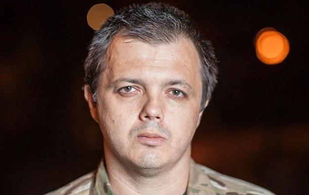 Семенченко лишили звания майора