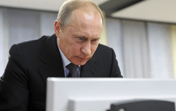"""Хакеры раскрыли """"план Путина"""" по Украине — СМИ"""