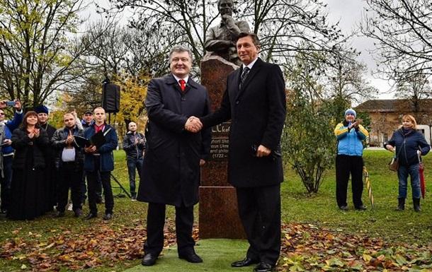 В Словении открыли памятник Сковороде