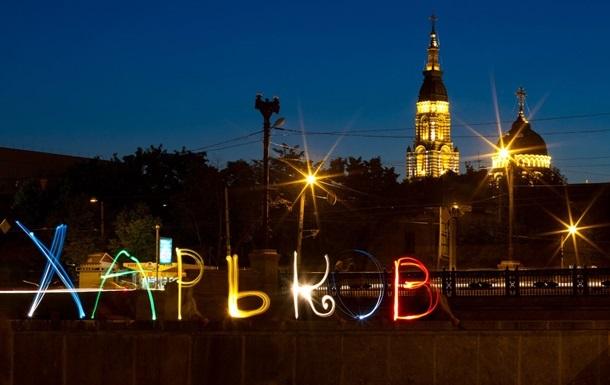 Тука заявил о провокациях в Харькове 15 ноября