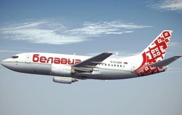 Пассажир рейса Белавиа подал в суд на СБУ
