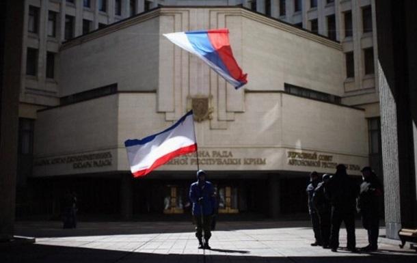 Санкции ЕС против чиновников Крыма вступили в силу