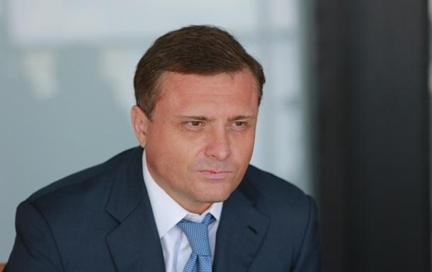 Верховный суд отобрал у Левочкина землю под Киевом