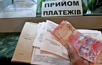 Ощадбанк отложил введение комиссии за коммуналку