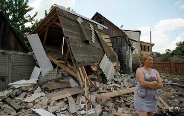 Донбассу нужно 20 млрд долларов — Жебривский