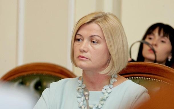 В России задержали украинца и передали ДНР — нардеп