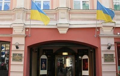 Киев возмутился атакой на культурный центр в РФ