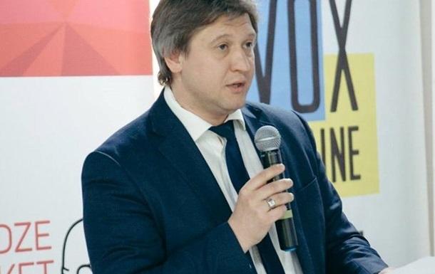 Служба финансовых расследований появится к 2017 году − Данилюк