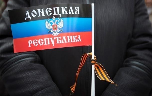 Сепаратисты заявили об открытии в Славянcке ячейки ДНР