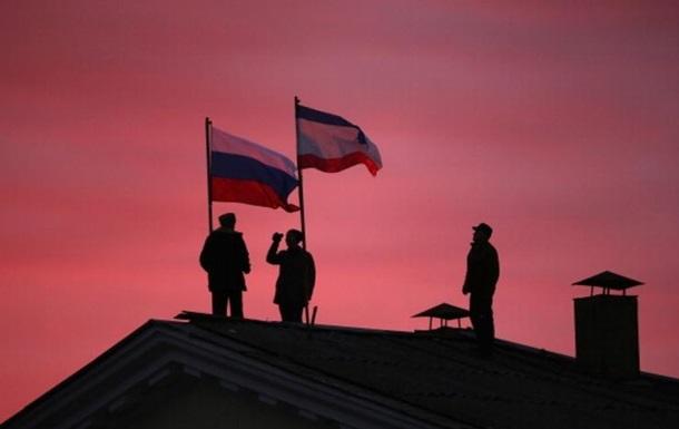 Киев объяснил, кого из крымчан считать дезертирами