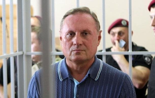 Суд продлил арест Ефремова до 22 января