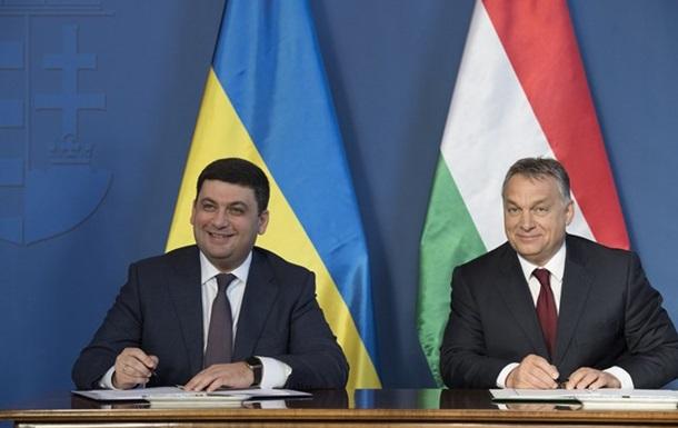 Украина получила от Венгрии кредит в €50 млн