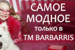 TM Barbarris — крупнейший производитель детской одежды в Украине