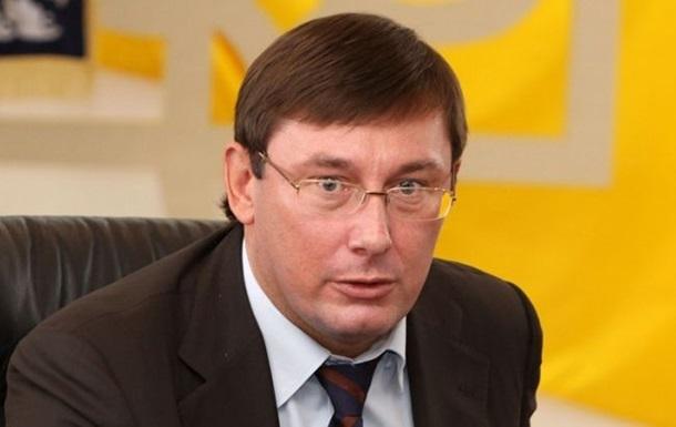 Луценко: За пол года из ГПУ уволили более 160 руководителей
