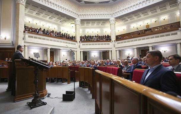 СМИ: Порошенко провел тайную встречу с главами БПП