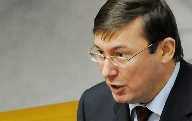 ГПУ открыла пять дел по е-декларациям нардепов