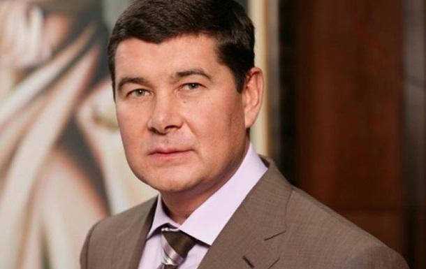 Интерпол перенес решение по розыску Онищенко