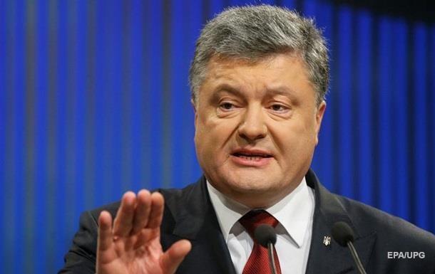 Порошенко приветствовал продление санкций против РФ