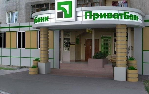 Деньги вкладчиков Приватбанка защищены – Минфин