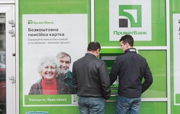 НБУ назвал число неработающих банкоматов ПриватБанка