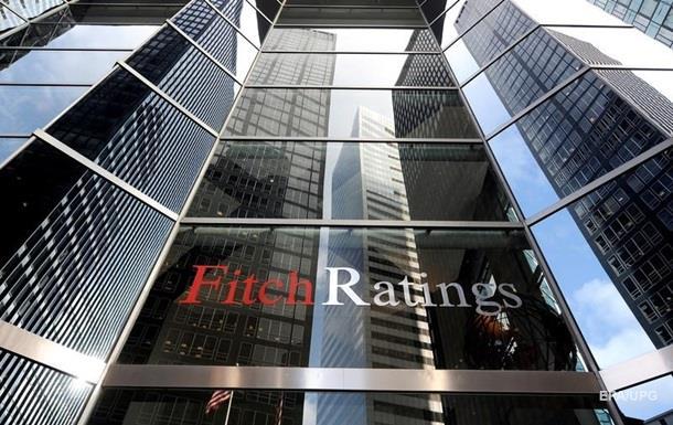 Fitch снизил рейтинг ПриватБанка