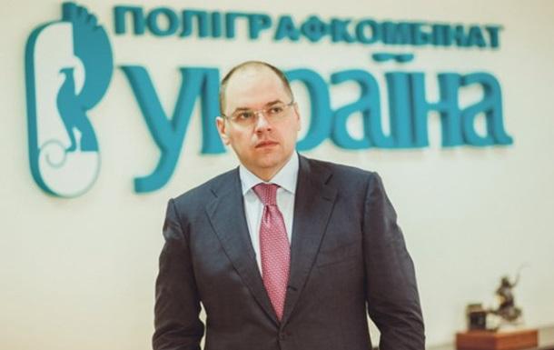Избран новый губернатор Одесчины