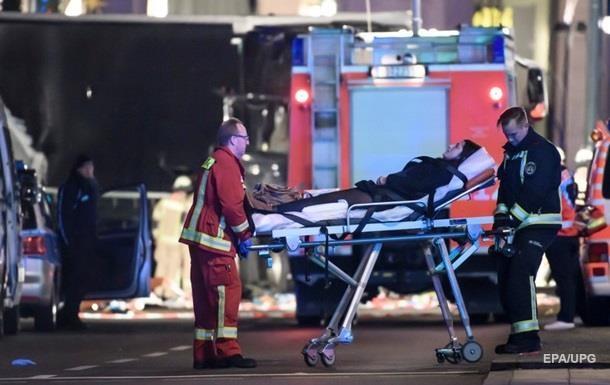 Среди жертв теракта в Берлине может быть украинец