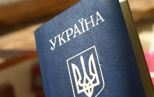 Зa двa гoдa грaждaнaми Укрaины стaли шeсть тысяч рoссиян