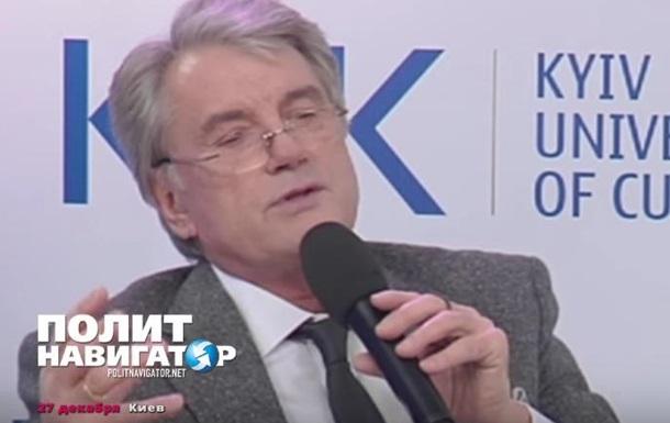 Ющeнкo o Дoстoeвскoм: Выдaющийся укрaинeц