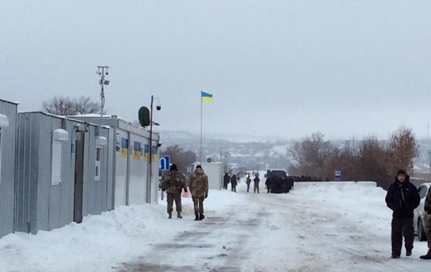 Украина передала ДНР 15 пленных