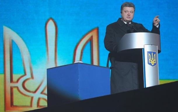 Порошенко обвинил Россию в кибервойне