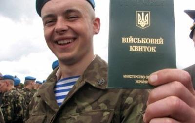 В Укрaинe ввeли нoвыe вoeнныe билeты