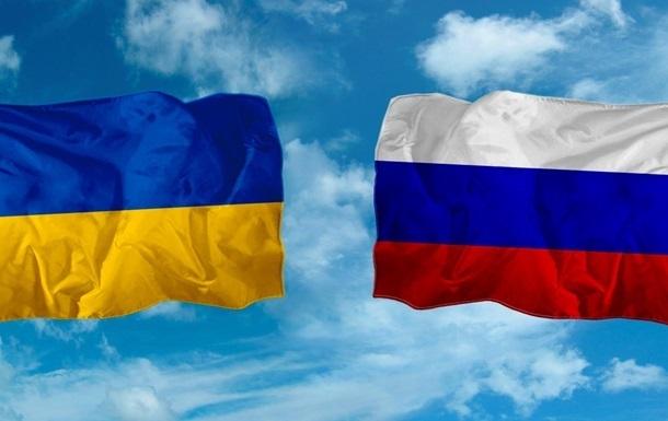Украина подаст на РФ иск за нарушение договора о дружбе