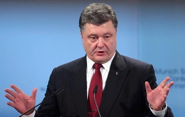 Порошенко: США оказывают неоценимую помощь Киеву