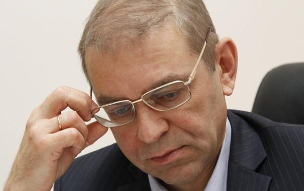 ГПУ: Пашинский — фигурант дел расстрела на Майдане