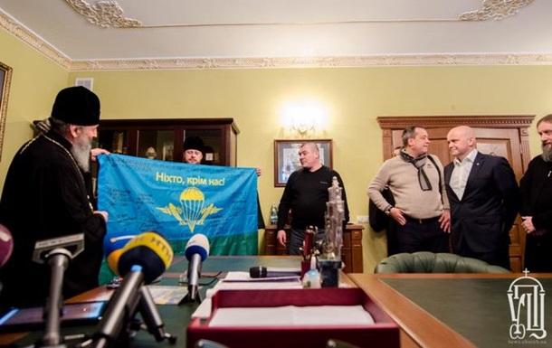 Главе УПЦ МП Онуфрию вручили флаг «киборгов»