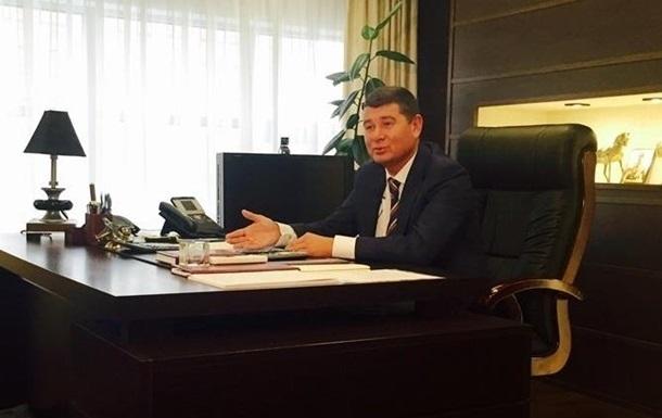 Газ Онищенко передали Укргаздобыче