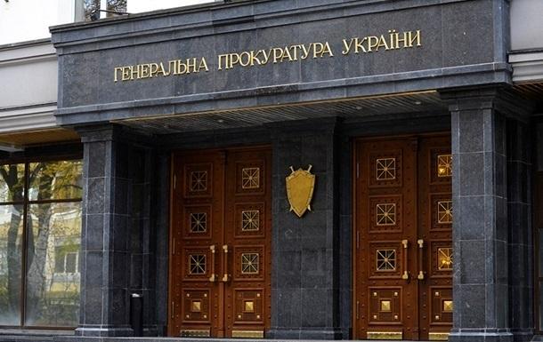 ГПУ за год вернула государству девять миллиардов