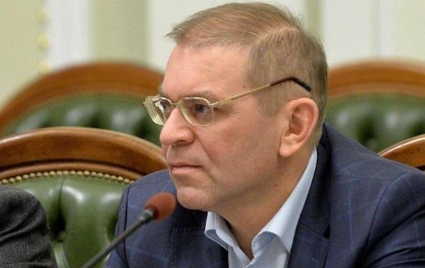 Пашинского не допросили — адвокат пострадавшего