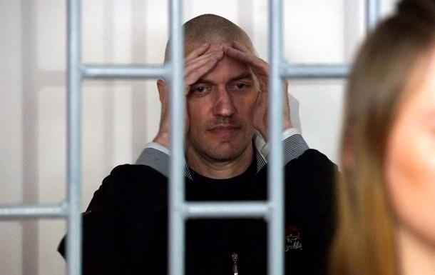 Станислава Клыха этапируют в Челябинск