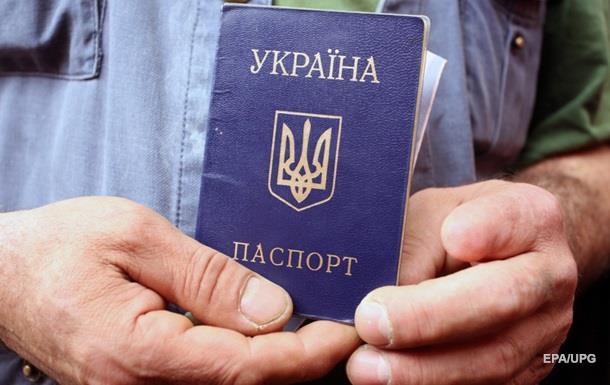 Кабмин хочет выдавать паспорта украинцам из ЛДНР