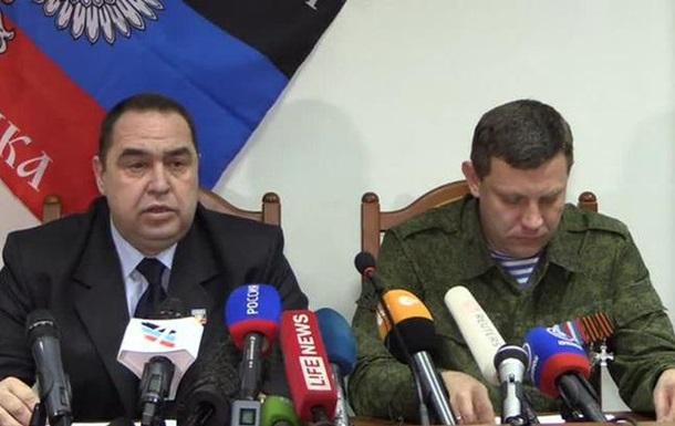 Захарченко и Плотницкий приехали в Крым