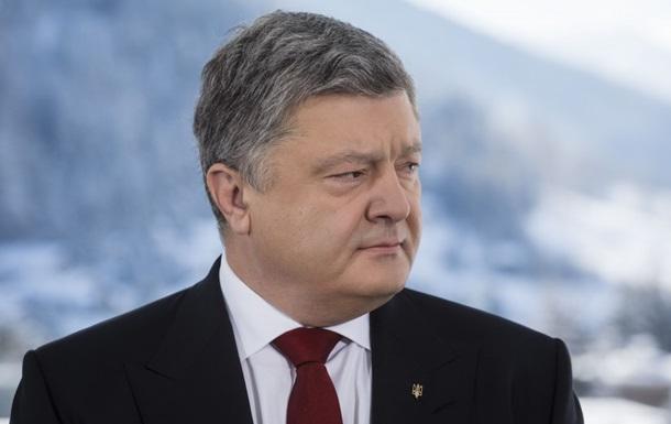 Швейцария может дать Украине безвиз — Порошенко