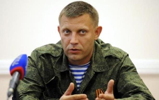 В ДНР заявили о неготовности объединиться с Луганском