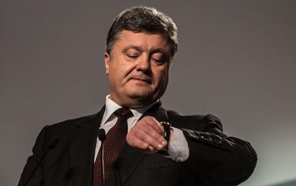 У Порошенко подтвердили заказ услуг лоббистов США