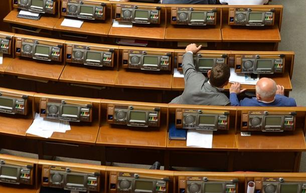 Рада закрылась из-за отсутствия депутатов