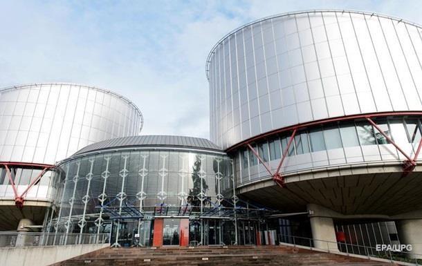 Киев должен выплатить компенсации 15 судьям – ЕСПЧ
