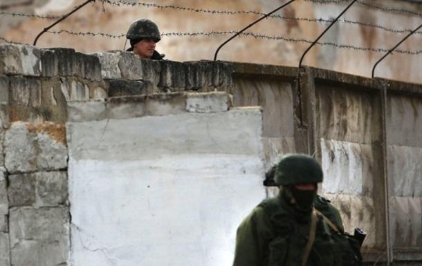 Украина провела военную инспекцию в России